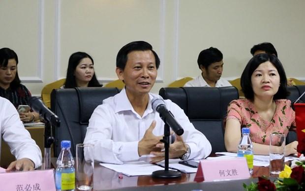 Viet-Trung hop tac phat trien du lich 'Hai quoc gia, sau diem den' hinh anh 1