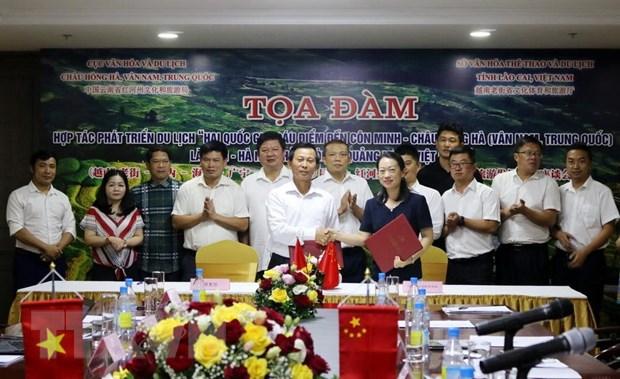 Viet-Trung hop tac phat trien du lich 'Hai quoc gia, sau diem den' hinh anh 2