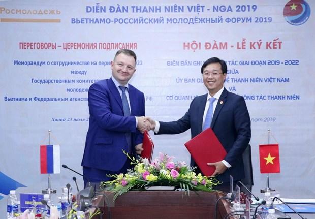 Khai mac Dien dan Thanh nien Viet Nam-Lien bang Nga nam 2019 hinh anh 1