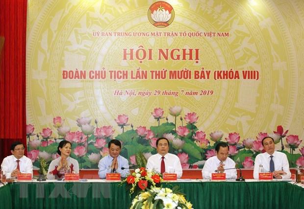 Dai hoi IX Mat tran To quoc Viet Nam se dien ra vao thang Chin hinh anh 1