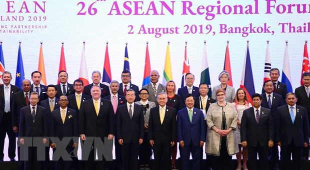 Xay dung ASEAN tu cuong, sang tao va phat trien ben vung hinh anh 2