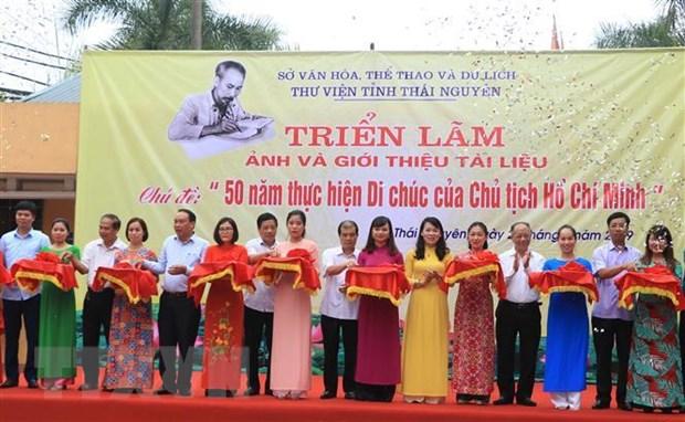 Gioi thieu nhieu buc anh tu lieu quy gia ve Chu tich Ho Chi Minh hinh anh 1