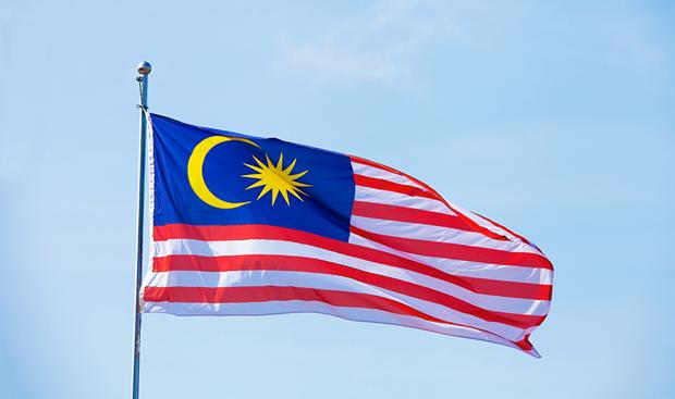 Cac nha lanh dao Viet Nam gui thu mung Quoc khanh Malaysia hinh anh 1