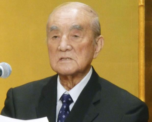 Cuu Thu tuong Nhat Ban Yasuhiro Nakasone tu tran o tuoi 101 hinh anh 1
