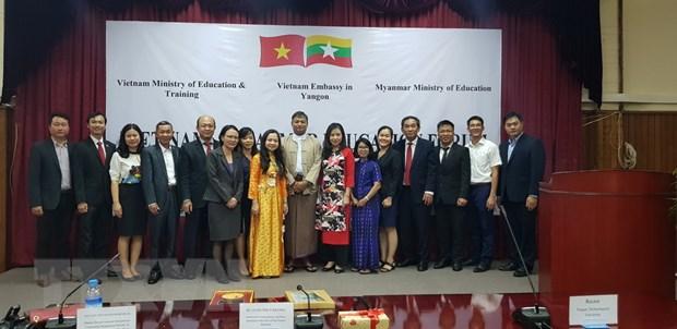 Thuc day hop tac giua cac co so giao duc dai hoc Viet Nam-Myanmar hinh anh 1