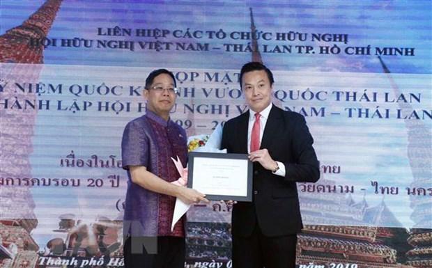 Thanh pho Ho Chi Minh: Ky niem 92 nam Quoc khanh Vuong quoc Thai Lan hinh anh 2