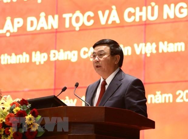 Hoi thao khoa hoc cap quoc gia ve Dang Cong san Viet Nam hinh anh 2