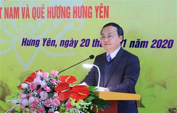 Tong Bi thu Nguyen Van Linh voi cach mang va que huong Hung Yen hinh anh 2