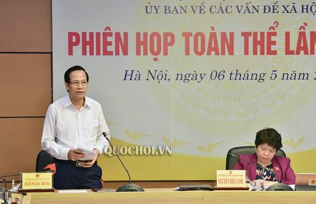 Phien hop toan the lan thu 17 Uy ban Ve cac van de xa hoi cua Quoc hoi hinh anh 1