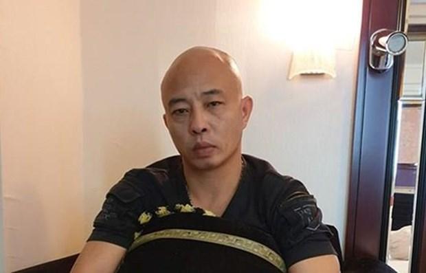 Xac minh dau hieu bo lot toi pham lien quan den Nguyen Xuan Duong hinh anh 1