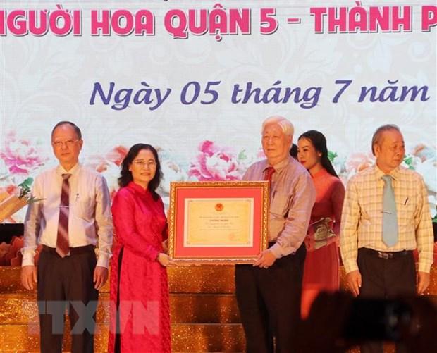 Tet Nguyen tieu cua nguoi Hoa quan 5 la di san phi vat the quoc gia hinh anh 1