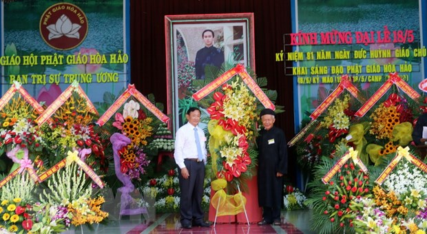 An Giang: Ky niem 81 nam Ngay khai sang dao Phat giao Hoa Hao hinh anh 1