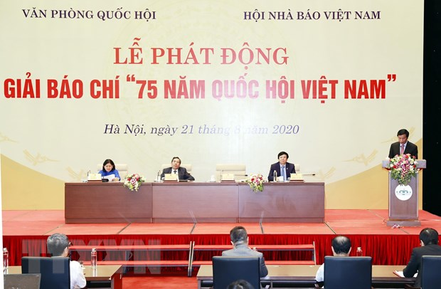 Chinh thuc phat dong giai bao chi '75 nam Quoc hoi Viet Nam' hinh anh 1