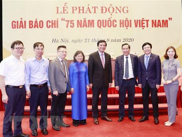 Chinh thuc phat dong giai bao chi '75 nam Quoc hoi Viet Nam' hinh anh 2