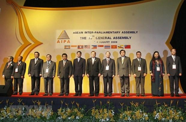 Nhung dau an cua AIPA trong viec lien ket cac nuoc ASEAN hinh anh 1
