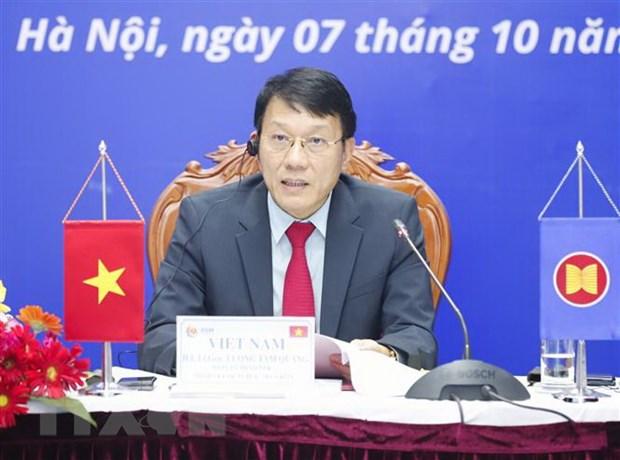 Viet Nam tham gia tich cuc trong hop tac ASEAN ve dam bao an ninh mang hinh anh 1