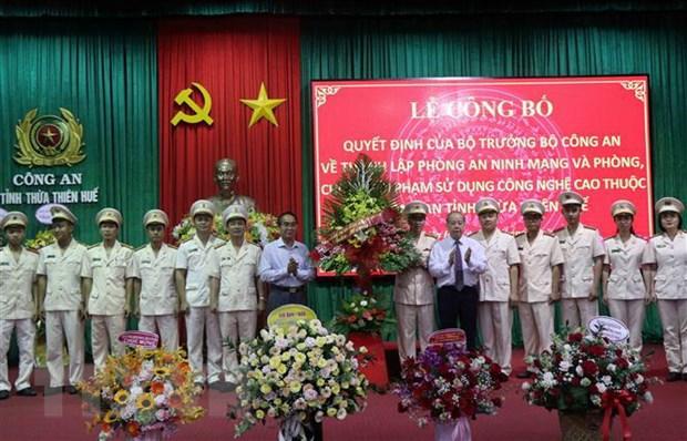 Thua Thien-Hue lap luc luong an ninh mang, phong chong toi pham hinh anh 1
