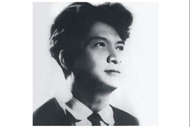 100 nam ngay sinh Che Lan Vien - nha tho lon cua thi ca Viet Nam hinh anh 1