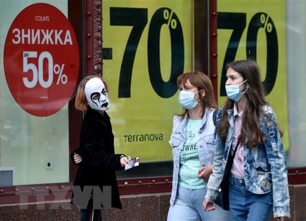 Ukraine dieu tra thong tin 'tiem vacxin chua duoc cap phep' hinh anh 1