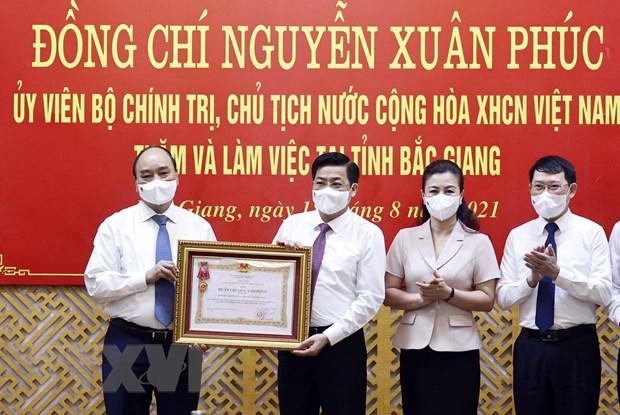 Bắc Giang được trao Huân chương Lao động vì thành tích chống dịch | Xã hội