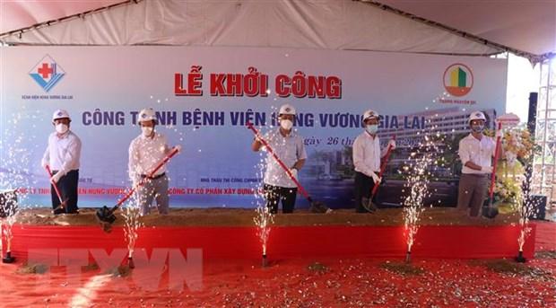 Nghi thức khởi công Bệnh viện Hùng Vương Gia Lai. (Ảnh: Hồng Điệp/TTXVN)