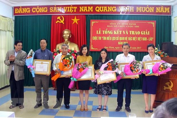 Trao giai Cuoc thi 'Tim hieu lich su quan he dac biet Viet-Lao 2017' hinh anh 1