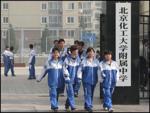 Trung Quoc: Tan cong bang dao khien nhieu tre em thiet mang hinh anh 1