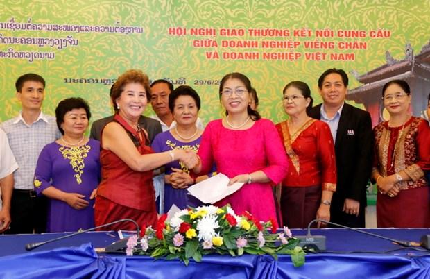 Gan 100 doanh nghiep du Hoi nghi ket noi cung cau Viet Nam-Lao hinh anh 1