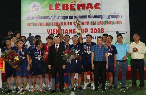 Be mac Giai bong da Thanh nien Viet Nam tai Lao lan thu nam hinh anh 1