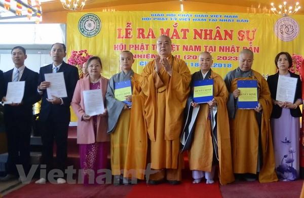 Hoi Phat tu Viet Nam tai Nhat Ban ra mat nhan su nhiem ky thu hai hinh anh 1