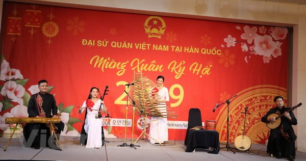 Am ap Tet Ky Hoi 2019 cua cong dong nguoi Viet tai Han Quoc hinh anh 2