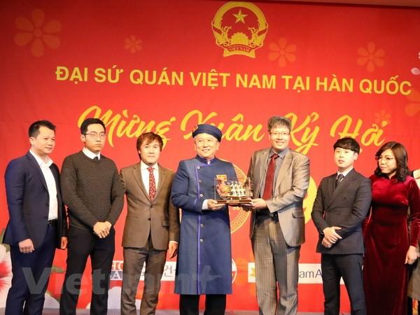 Am ap Tet Ky Hoi 2019 cua cong dong nguoi Viet tai Han Quoc hinh anh 1
