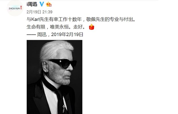 Kendall Jenner, G-Dragon va sao quoc te tiec thuong Karl Lagerfeld hinh anh 22