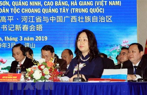Hoi dam giua bi thu 4 tinh Viet Nam va khu tu tri Choang Quang Tay hinh anh 2