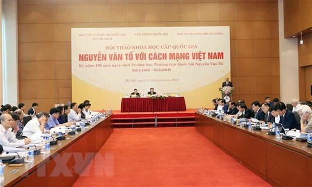 Chi sy Nguyen Van To - nha lanh dao, hoc gia uyen bac cua Viet Nam hinh anh 1