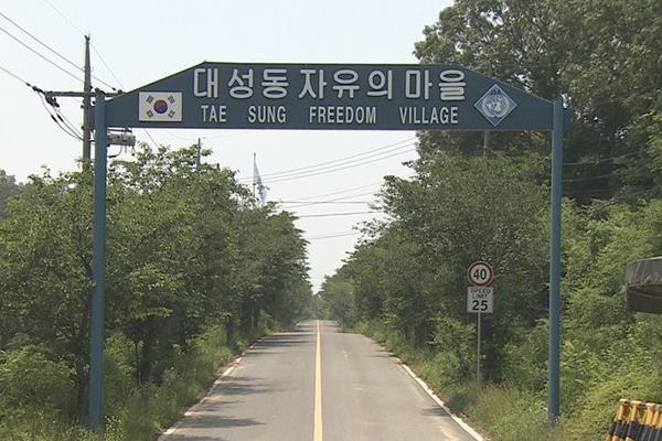 Han Quoc: Hang vien thong KT phu song mang 5G o khu vuc DMZ hinh anh 1