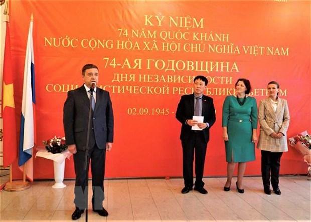 'Viet Nam - nguoi ban tin cay cua Lien bang Nga tai Dong Nam A' hinh anh 1