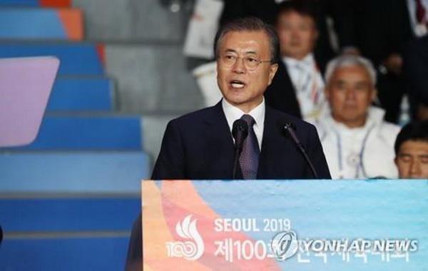 Han Quoc quyet tam cung Trieu Tien dang cai Olympic mua He 2032 hinh anh 1