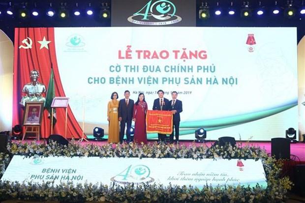 Benh vien Phu san Ha Noi don nhan huan chuong lao dong hang nhat lan 2 hinh anh 1