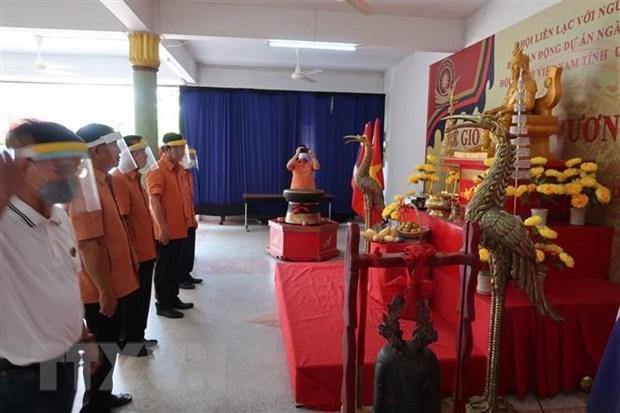 Kieu bao tai tinh Udon Thani cua Thai Lan to chuc Gio to Hung Vuong hinh anh 1