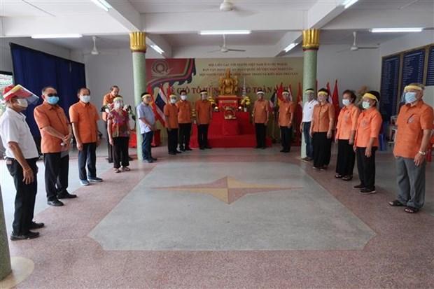 Kieu bao tai tinh Udon Thani cua Thai Lan to chuc Gio to Hung Vuong hinh anh 2