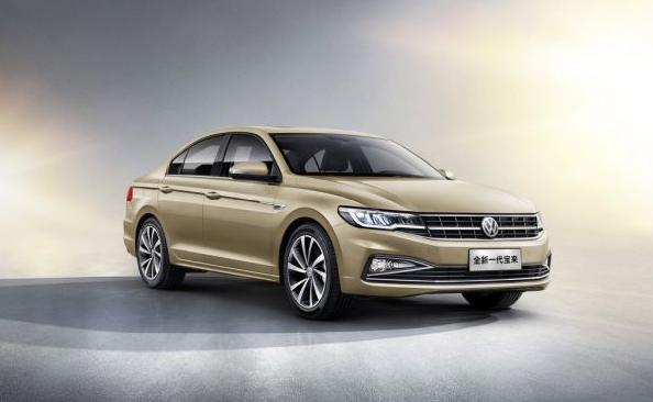 FAW-Volkswagen dat doanh so ban oto tang manh bat chap COVID-19 hinh anh 1