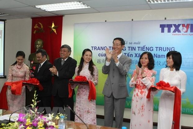 [Photo] TTXVN khong ngung doi moi, nang cao chat luong thong tin hinh anh 16