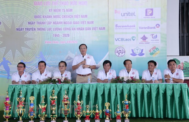 250 van dong vien tham gia giao luu the thao doan ket Viet Nam-Lao hinh anh 4