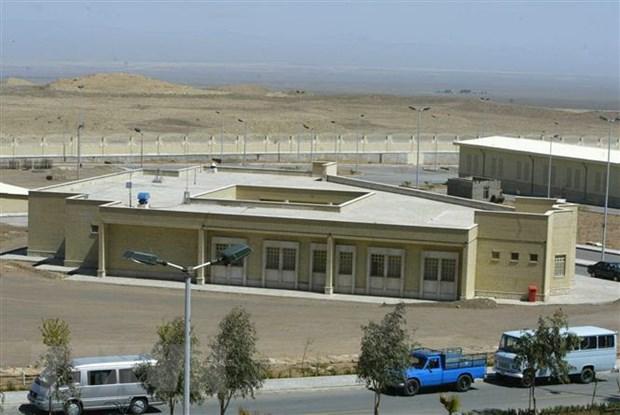 IAEA xac nhan Iran lam giau urani bang may ly tam tien tien IR-4 hinh anh 1