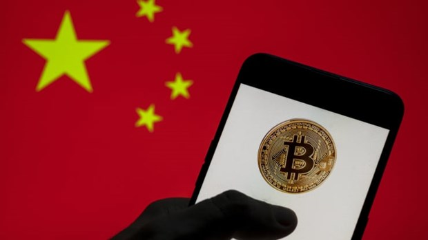 Trung Quoc nghien cuu quy dinh quan ly bitcoin va tien ky thuat so hinh anh 1