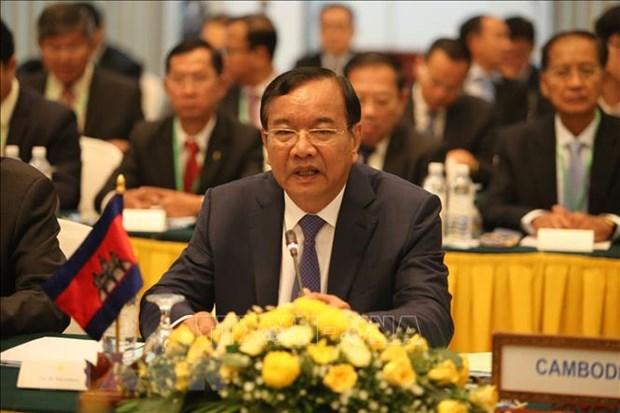 Campuchia thong cao ve ket qua Hoi nghi Bo truong Ngoai giao ASEAN-EU hinh anh 1