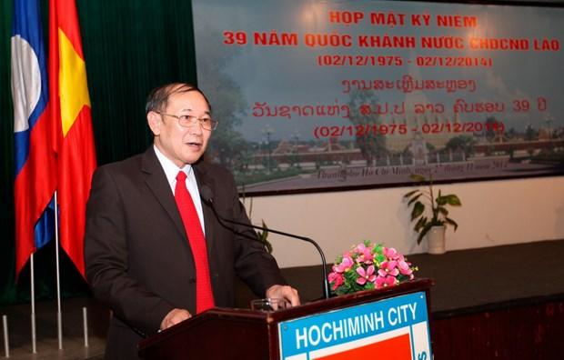 Ky niem 39 nam Ngay quoc khanh Lao tai Thanh pho Ho Chi Minh hinh anh 1