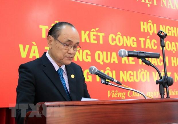 Tong hoi nguoi Viet Nam tai Lao doan ket huong ve To quoc hinh anh 1