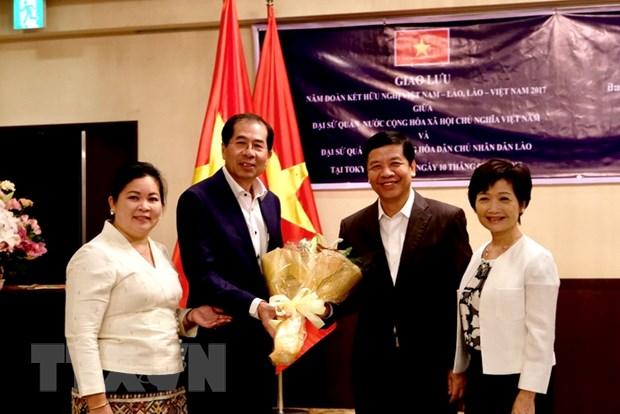 Giao luu doan ket huu nghi hai nuoc Viet Nam-Lao tai Nhat Ban hinh anh 1